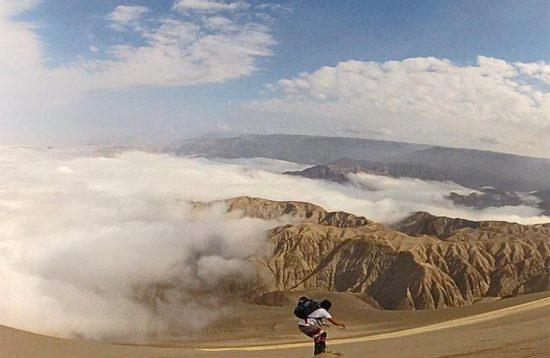 Nazca-Arequipa-Sadboard